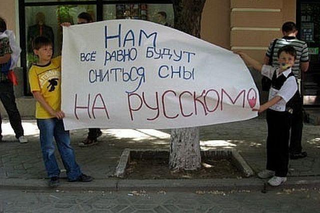 О перспективах русского языка на Украине – саботаж «языкового закона» и репрессии