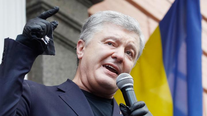 На жулика Порошенко завели 15 новых дел в том числе за