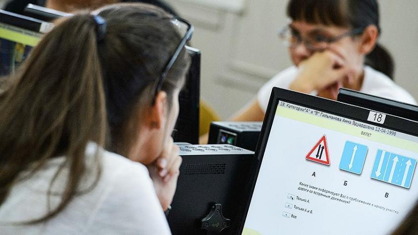 Новые правила сдачи экзамена на водительские права разработаны в МВД