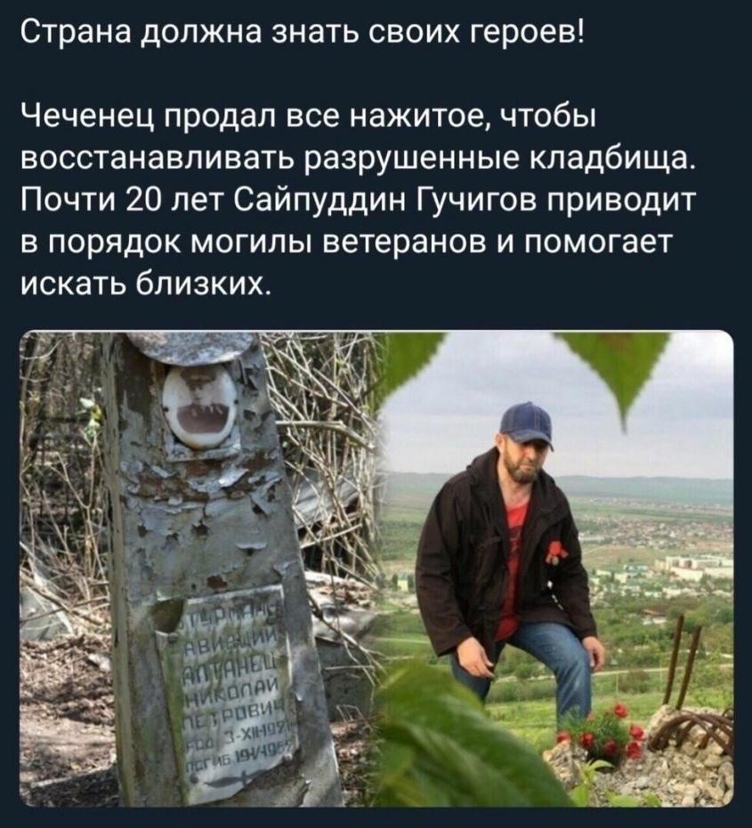 «Кошмар для нацистов»: какую роль в войне сыграл дважды Герой Советского Союза Борис Сафонов