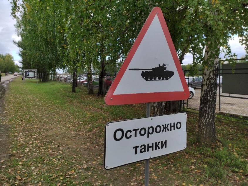 День танкиста в Екатеринбурге 2020 определенно удался