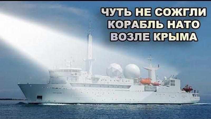 Давненько HATO так не выгребало от русской армии в Чёрном море!