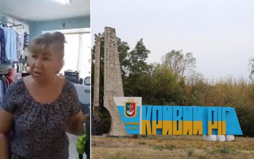 В Кривом Роге продавец поставила на место бандеровского хама: «Это русская земля, а вы – убийцы»