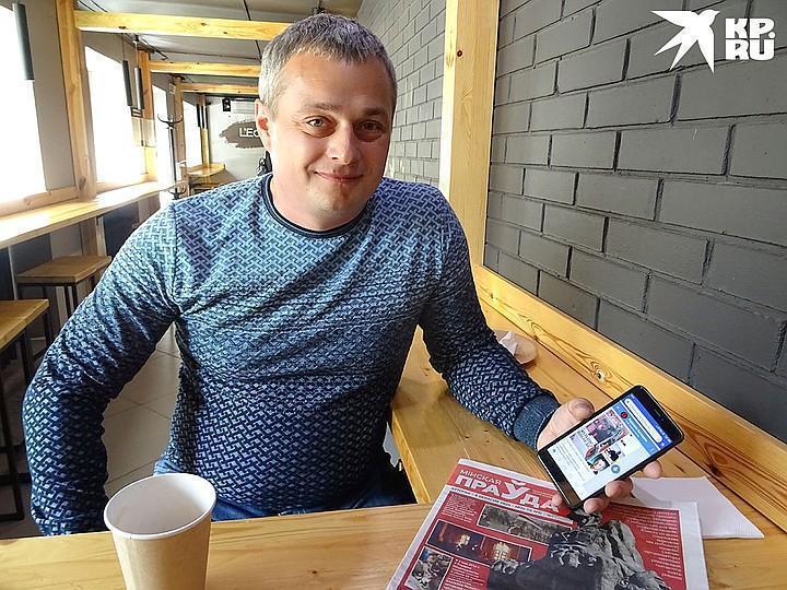 Мы сидим в одной из кафешек и Дмитрий показывает свой смартфон, на который все сыпятся угрозы: «вешайся», «тебе не жить», «пособник фашистов», – самые цензурные их них.