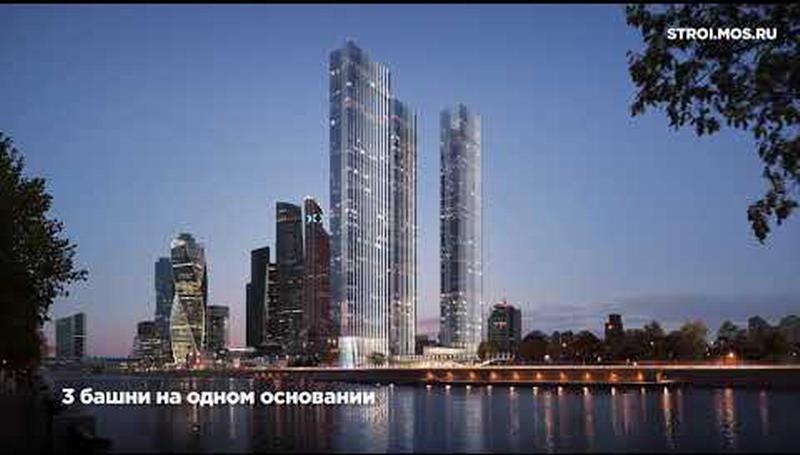 Возле «Москва-Сити» строятся 3 новых небоскреба: о сроках, квартирах и интерьере