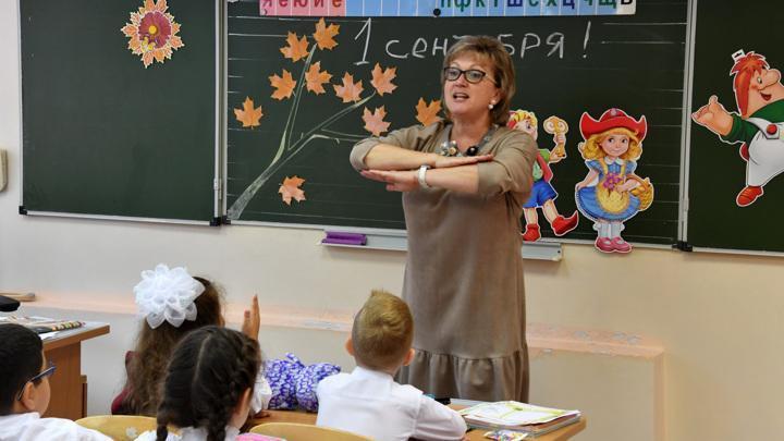 Минздрав РФ: самоизоляция привела к психическим расстройствам у 80% школьников