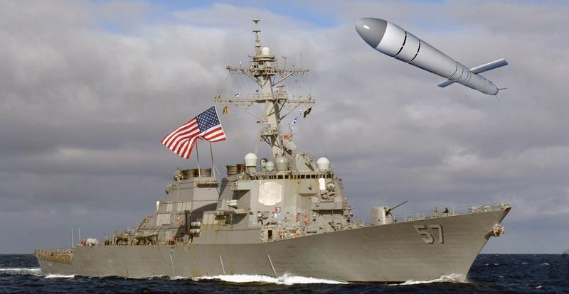 Российская ракета Калибр «случайно» прилетела в регион учений кораблей HATO