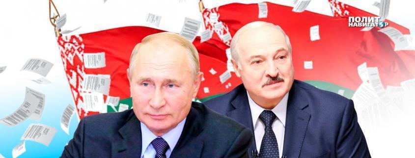 Путин в Белоруссии одержал сокрушительную победу. У Запада началась истерика