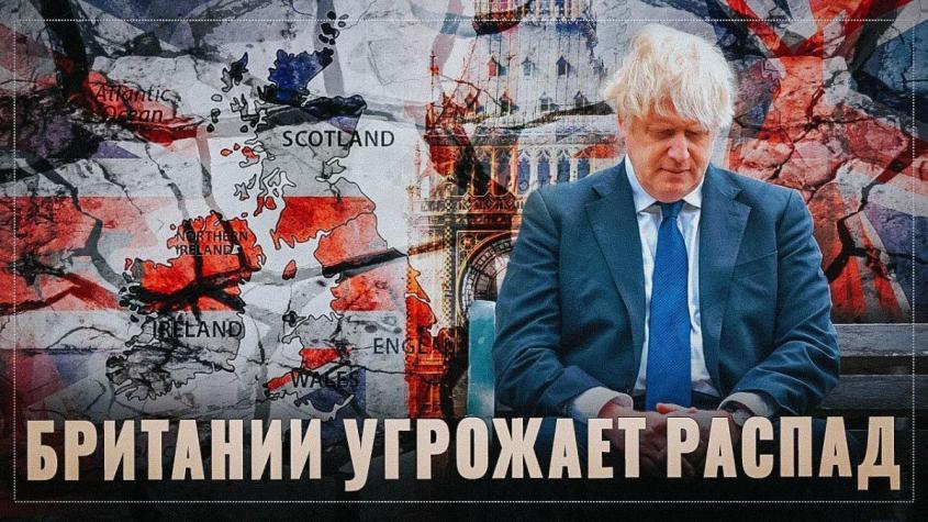 Британии грозит окончательный распад. ЕС угрожает блокадой