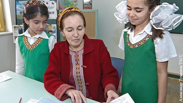 Туркмения без русского языка погружается в средневековье