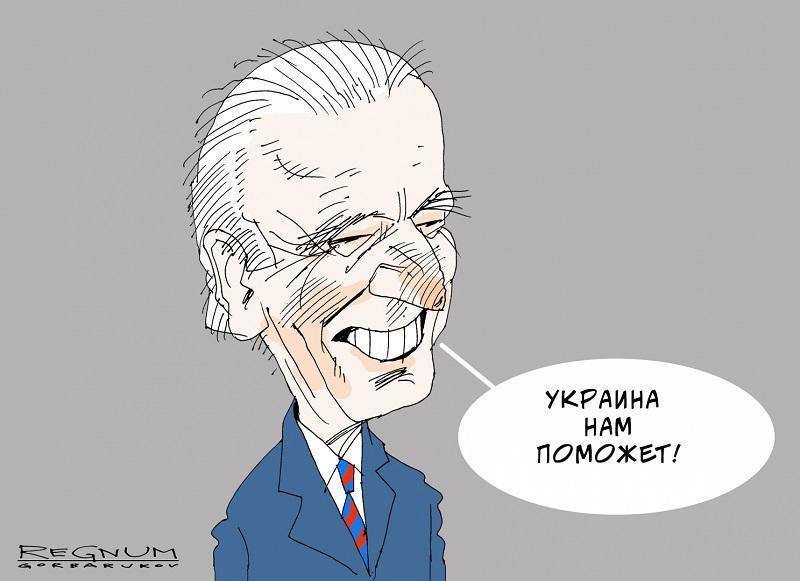 Компромат от Деркача»: украинская коррупция на 16 миллиардов и США