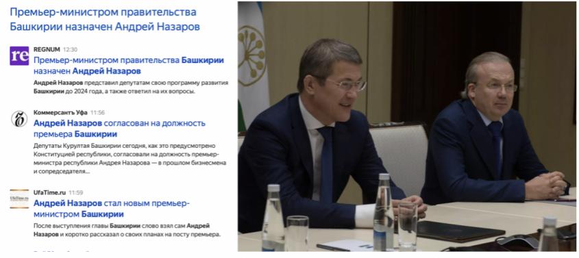 У беглого олигарха Ходорковского вырвали последний коренной зуб – Башкирию
