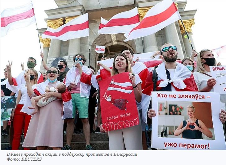 Записки киевлянки: «Пусть и белорусы хлебнут горя, как мы в Украине»