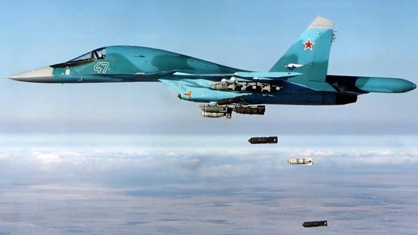 Министерство обороны России намерено предупреждать нарушителей границы авиабомбами