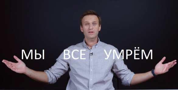 О «бутылке Новичка» в отеле Томска: история становится ещё более дурацкой   Русская весна