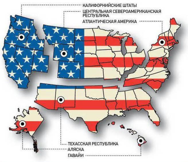 До новой гражданской войны в США осталось 1.5 месяца