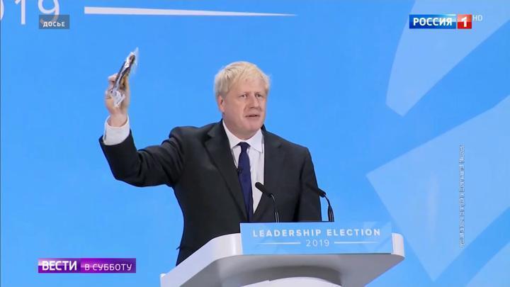 Борис Джонсон взорвал британскую политику вопросом о Северной Ирландии