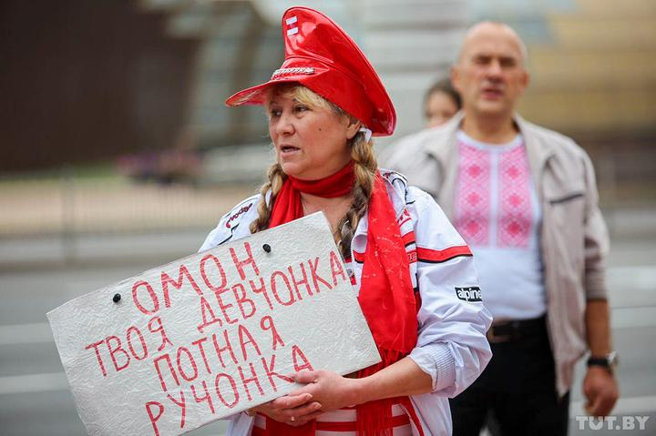 Запад делает ставку на ненависть и тупость белорусских радикалов