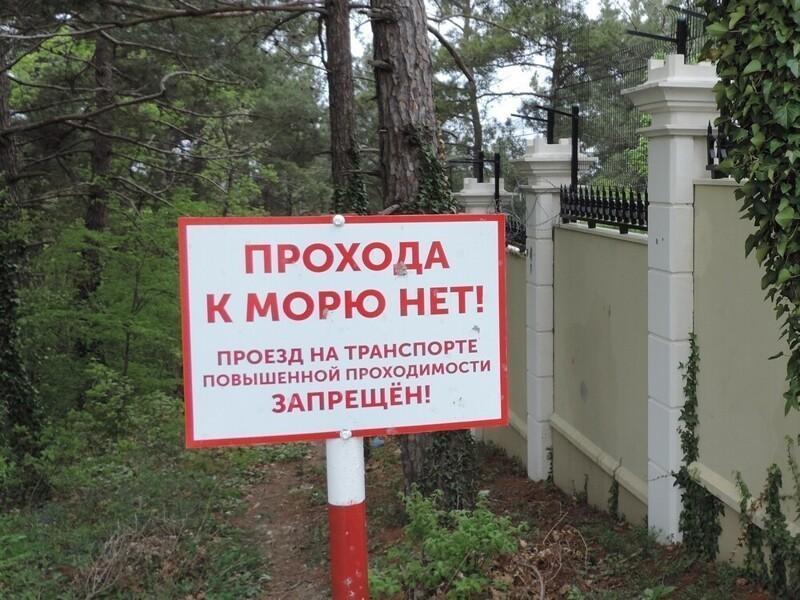 Где живёт главпоп всея Москвы Кирилл Гундяев: резиденции, дома и квартиры