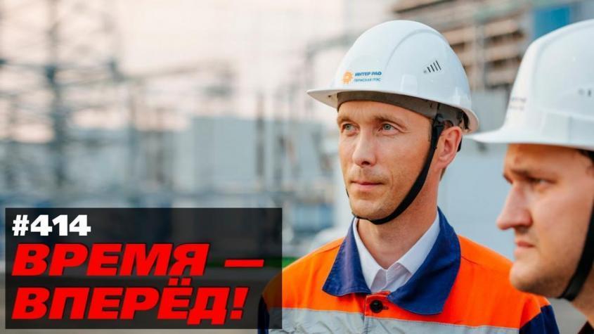 В России создан новый проект плавучей теплоэлектростанции на СПГ