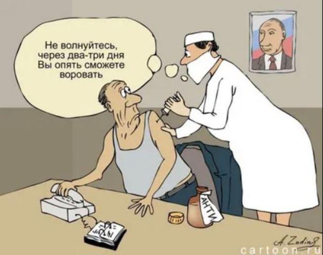 Так наше средство от коронавируса БЕЗвредное ... или ОПАСНОЕ. Будем признаваться или отпираться?