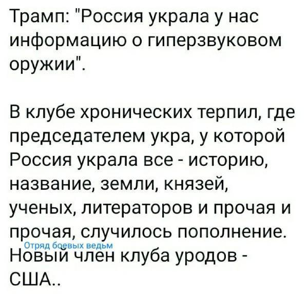 Военкор расшифровал тайный смысл награды от Путина для создателя
