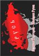 Фильм «Великая Тартария – Империя Русов» (смотреть видео и скачать архив)